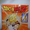 Figuras y Muñecos Manga: DRAGON BALL Z - GOKU - FIGURA FUNIMATION - EDICION LIMITADA NUMERADA - SOLO 555 FIGURAS MUNDIALES. Lote 54812669