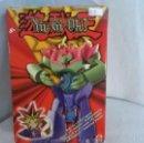 Figuras y Muñecos Manga: MUÑECO GUARDIAN DE LA PUERTA YUGIOH. Lote 57364812