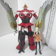 Figuras y Muñecos Manga: ROBOT MANGA. Lote 58072709