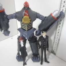 Figuras y Muñecos Manga: ROBOT MANGA. Lote 58072717