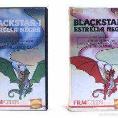 Figuras y Muñecos Manga: 1980'S GALOOB FILMATION - 2 CINTAS VINTAGE DE BLACKSTAR EN SISTEMA BETAMAX. Lote 61190663