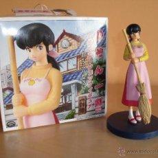Figuras y Muñecos Manga: MAISON IKKOKU, FIGURA DE AKEMI TAKADA DE LA SERIE DE RUMIKO TAKAHASHI.. Lote 55006226