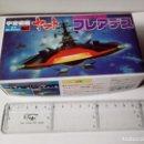 Figuras y Muñecos Manga: SPACE CRUISER YAMATO Nº17 BANDAI 1979 MADE IN JAPAN -KIT PLASTICO-14CM-RARO-EARTH DEFENSE FORCE. Lote 72803399