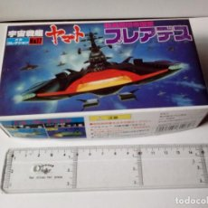 Figuras y Muñecos Manga: SPACE CRUISER YAMATO Nº17 BANDAI 1979 MADE IN JAPAN -KIT PLASTICO-14CM-RARO-EARTH DEFENSE FORCE. Lote 72803399