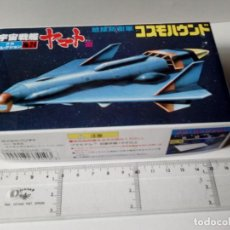 Figuras y Muñecos Manga: SPACE CRUISER YAMATO Nº24 BANDAI 1981 MADE IN JAPAN -KIT PLASTICO-14CM-RARO-EARTH DEFENSE FORCE. Lote 72841619