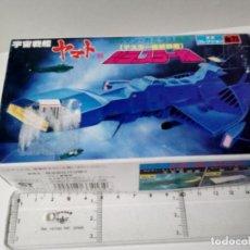 Figuras y Muñecos Manga: SPACE CRUISER YAMATO Nº23 BANDAI 1981 MADE IN JAPAN -KIT PLASTICO-14CM-RARO-EARTH DEFENSE FORCE. Lote 72841995