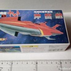 Figuras y Muñecos Manga: -SPACE CRUISER YAMATO Nº19 BANDAI 1980 MADE IN JAPAN -KIT PLASTICO-14CM-RARO-EARTH DEFENSE FORCE. Lote 72842999