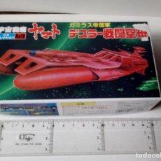 Figuras y Muñecos Manga: -SPACE CRUISER YAMATO Nº16 BANDAI 1979 MADE IN JAPAN -KIT PLASTICO-14CM-RARO-EARTH DEFENSE FORCE. Lote 72843303