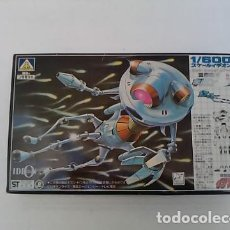 Figuras y Muñecos Manga: SPACE RUNAWAY IDEON -AOSHIMA ROBOT MODEL KIT -ANIME SCALE 1/600-GADAKKA JAPAN-MADE IN JAPAN-RARO. Lote 72884891