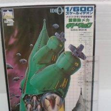 Figuras y Muñecos Manga: -AOSHIMA SPACE RUNAWAY IDEON SPACE ATTACKER GIDO MACK MODEL KIT 1/600 , MADE IN JAPAN- RARA. Lote 72889711