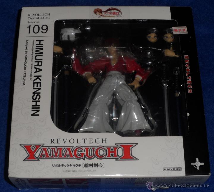 KENSHIN HIMURA - REVOLTECH YAMAGUCHI ¡IMPECABLE! (Juguetes - Figuras de Acción - Manga y Anime)