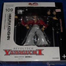 Figuras y Muñecos Manga: KENSHIN HIMURA - REVOLTECH YAMAGUCHI ¡IMPECABLE!. Lote 76634607