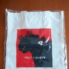 Figuras y Muñecos Manga: F-8 BOLSA DE TELA MANGA ANIME JAPONESA KAIYU SHIN GODZILLA. Lote 86232084