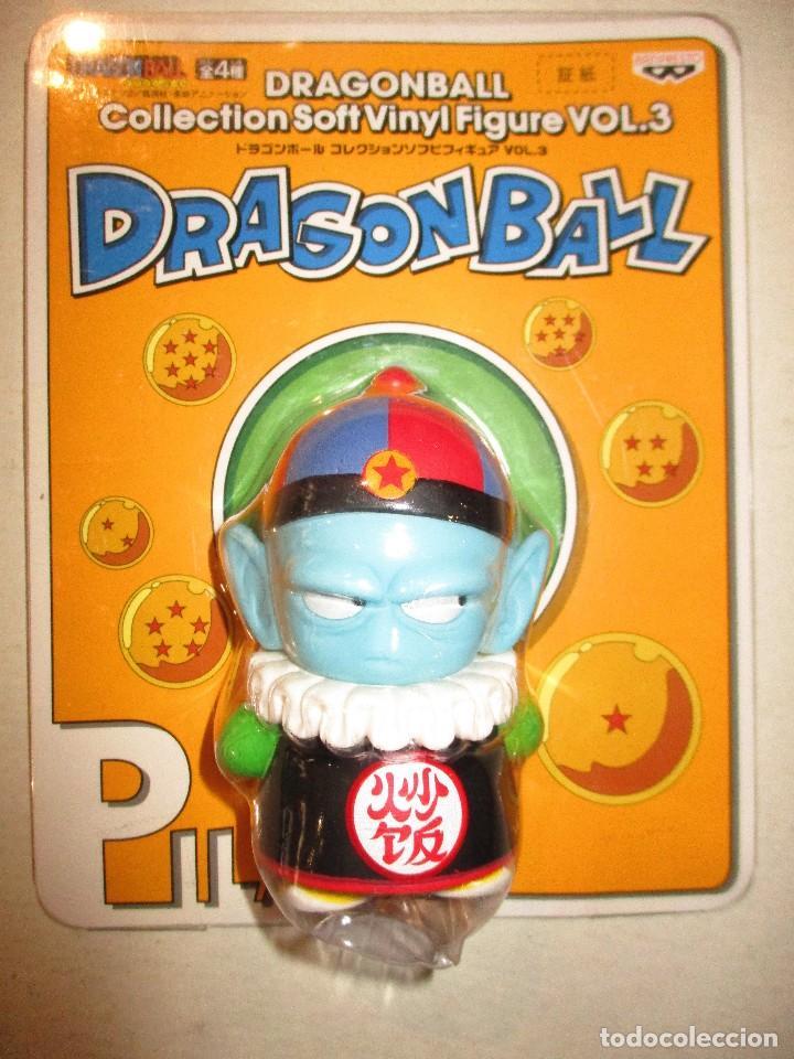 FIGURA DRAGON BALL-PILAF-NUEVO CON BLISTER-10 CM-VINILO (Juguetes - Figuras de Acción - Manga y Anime)