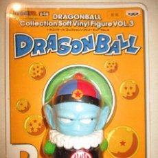 Figuras y Muñecos Manga: FIGURA DRAGON BALL-PILAF-NUEVO CON BLISTER-10 CM-VINILO. Lote 87851008