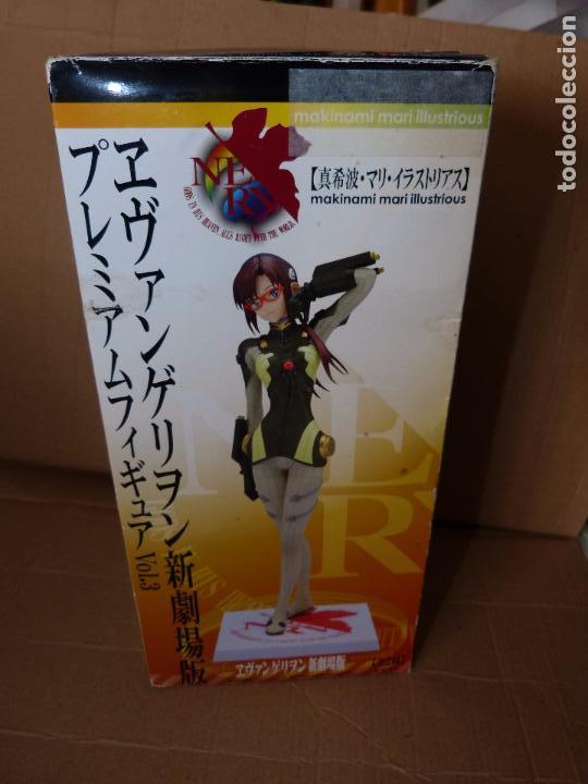 You Can Sega Evangelion 2.0 Mari Illustrious Makinami Premium Figure Vol.3 Advance Not