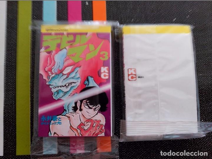 MAZINGER Z GO NAGAI DEVILMAN MINI BOOK (Juguetes - Figuras de Acción - Manga y Anime)