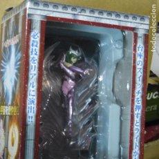Figuras y Muñecos Manga: SAINT SEIYA ANDROMEDA SHUN (DE BANPRESTO, IMPORTADO DE JAPÓN, NUEVO) VER FOTOS (CABALLEROS ZODIACO). Lote 100540095