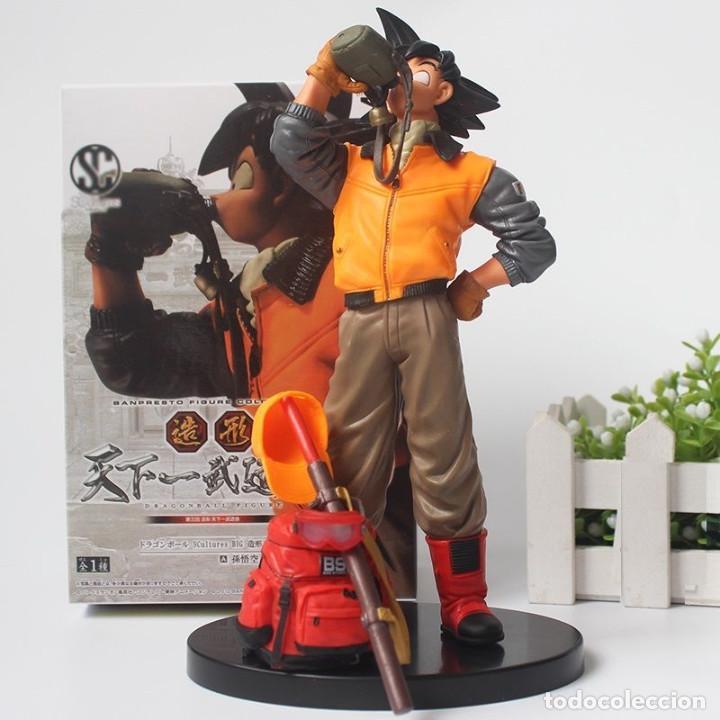 DRAGON BALL: GOKU, (20 CM) FIGURA MUY DETALLADA, NUEVA (Juguetes - Figuras de Acción - Manga y Anime)