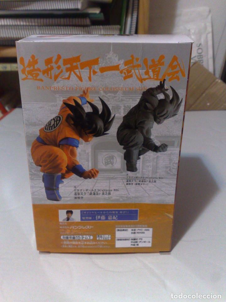 Figuras y Muñecos Manga: DRAGON BALL: GOKU (12 CM) FIGURA MUY DETALLADA, NUEVA - Foto 2 - 115090895