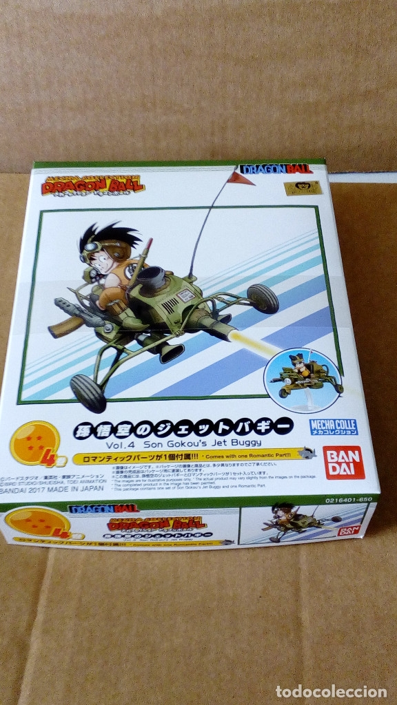 Figuras y Muñecos Manga: DRAGON BALL: SON GOKU'S JET BUGGY ( BANDAI MECHA COLLECTION Nº , NUEVO IMPORTADO DE JAPÓN) - Foto 8 - 115292851