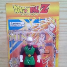 Figuras y Muñecos Manga: DRAGON BALL Z SUPER BATTLE COLLECTION MINI - SON GOHAN GRAN SAIYAMAN - BOOTLEG. Lote 117958543