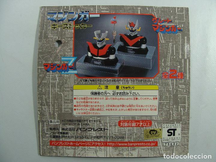 Figuras y Muñecos Manga: Guardallaves / Busto de Gran Mazinger - Key Stocker - Hecho por Banpresto en 1999 - Foto 7 - 121878343