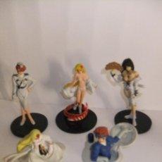 Figuras y Muñecos Manga: MASAMUNE SHIROU (LOTE 11 FIGURAS) DESCATALOGADO. Lote 130057267