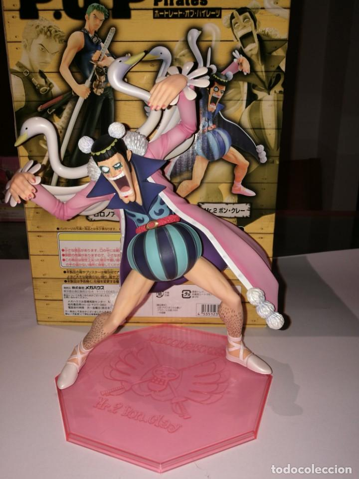 ONE PIECE POP BON CURE (Juguetes - Figuras de Acción - Manga y Anime)
