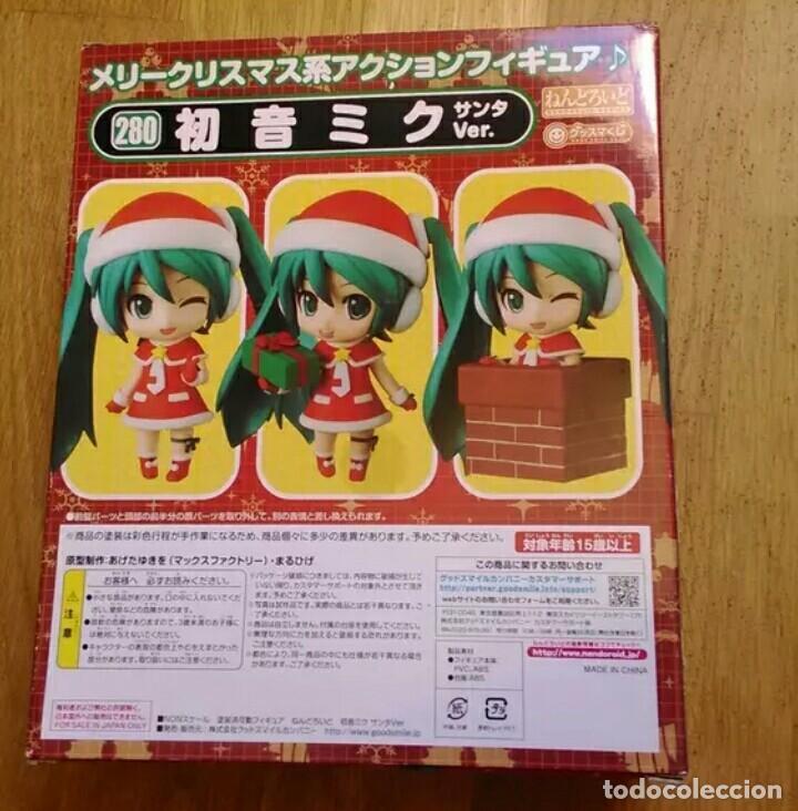 Figuras y Muñecos Manga: Vocaloid: (Nendoroid #280) Hatsune Miku Danta Ver. (Good Smile) - Foto 2 - 134931498