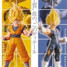 Figuras y Muñecos Manga: DBZ SON GOKUO & MAJIN VEGETA VOL.2 2008. Lote 135429990