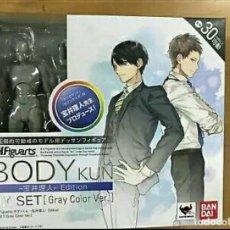 Figuras y Muñecos Manga: BODY KUN DX-SET (GRAY COLOR VER.) BANDAI / SH FIGUARTS FIGURA DIBUJO ARTISTICO MASCULINA CHICO. Lote 177557940