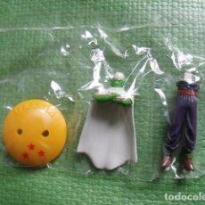 Figuras y Muñecos Manga: FIGURA GOMA PVC PICCOLO - DRAGON BALL Z. Lote 139724014