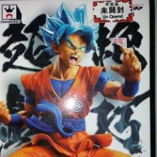 Figuras y Muñecos Manga: FIGURA GOKU BLUE DRAGON BALL HEROES. Lote 148541006