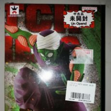 Figuras y Muñecos Manga - Figura piccolo dragon ball match makers - 148556058
