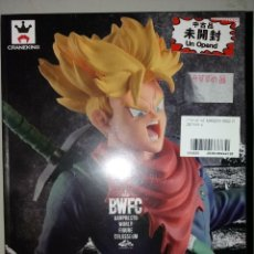 Figuras y Muñecos Manga: FIGURA TRUNKS DRAGON BALL SUPER COLOSSEUM. Lote 149560454