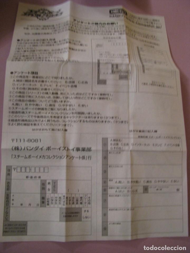 Figuras y Muñecos Manga: FIGURA DE STEAM BOY. BANDAI 2004. - Foto 7 - 151016334