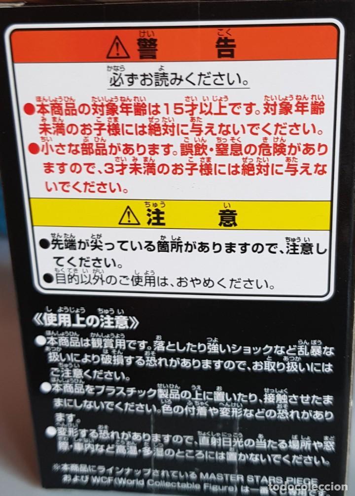 Figuras y Muñecos Manga: ONE PIECE, DONQUIXOTE DON FLAMINGO ICHIBAN KUJI 2016 - Foto 5 - 154362710