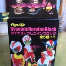 Figuras y Muñecos Manga: MAZINGER Z PVC BUSTOS PILOTOS ORIGINALES JAPONESES EN SU CAJA FAMOSA SERIE 70. Lote 161987714