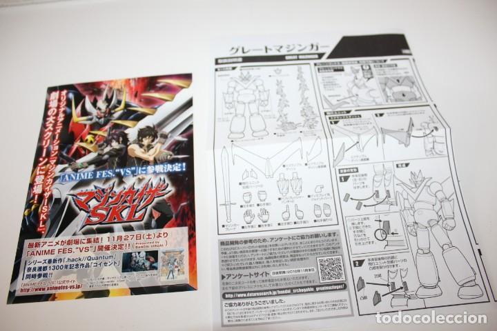 Figuras y Muñecos Manga: MAZINGER Z - SUPER ROBOT CHOGOKIN DE BANDAI - Foto 9 - 164807278