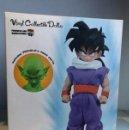 Figuras y Muñecos Manga: DRAGON BALL Z SON GOHAN + PICCOLO HEAD 1/6 -MEDICOM. Lote 165054598