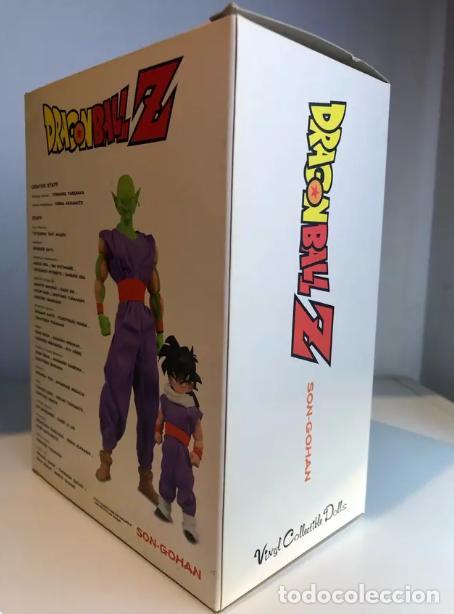 Figuras y Muñecos Manga: Dragon Ball Z Son Gohan + Piccolo head 1/6 -Medicom - Foto 2 - 165054598