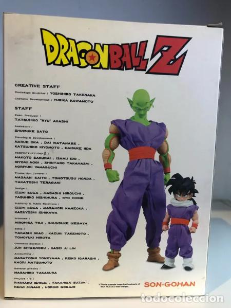 Figuras y Muñecos Manga: Dragon Ball Z Son Gohan + Piccolo head 1/6 -Medicom - Foto 3 - 165054598