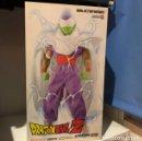 Figuras y Muñecos Manga: DRAGON BALL Z PICCOLO 1/6 FIGURE - RAH MEDICOM. Lote 165054770