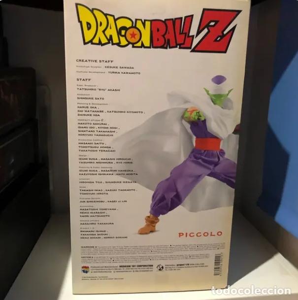 Figuras y Muñecos Manga: Dragon Ball Z Piccolo 1/6 Figure - RAH Medicom - Foto 3 - 165054770