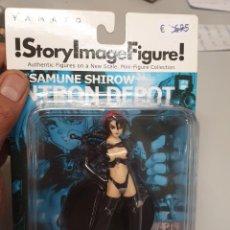 Figuras y Muñecos Manga: MASAMUNE SHIROW : GLEN / YAMATO - FIGURA NUEVA EN SU CAJA. Lote 166252478
