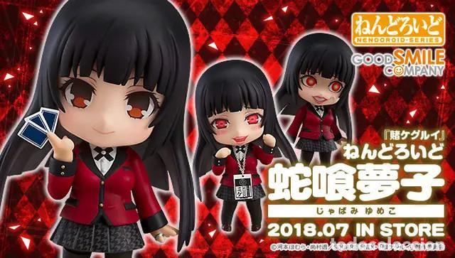 KAKEGURUI YUMEKO JABAMI FIGURA 10 CM NENDOROID (Juguetes - Figuras de Acción - Manga y Anime)