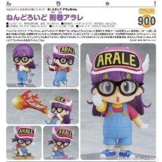 Figuras y Muñecos Manga: DR SLUMP ARALE NORIMAKI FIGURA 10 CM NENDOROID. Lote 167935508
