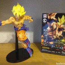Figuras y Muñecos Manga - Figura Goku Colosseum vol.5 - 168002244