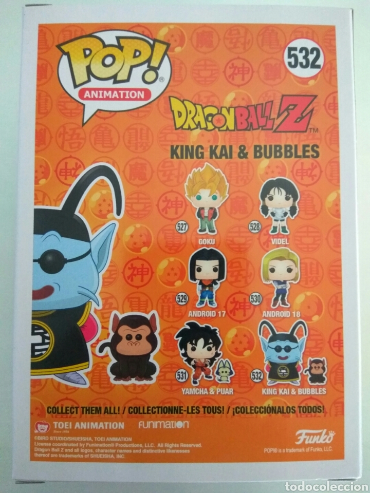 Figuras y Muñecos Manga: Figura Funko Pop King Kai y Bubbles Dragon ball Z - Foto 3 - 168202136